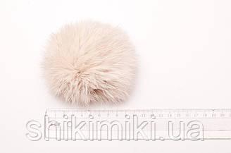 Помпон из меха кролика (10-12 мм), цвет Карамелька