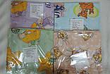 Комплект дитячої постільної білизни для новонародженого 3 в 1 бязь, фото 4