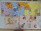 Комплект дитячої постільної білизни для новонародженого 3 в 1 бязь, фото 3