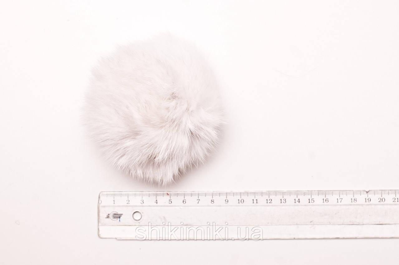 Помпон из меха кролика (10-12 мм), цвет Белый