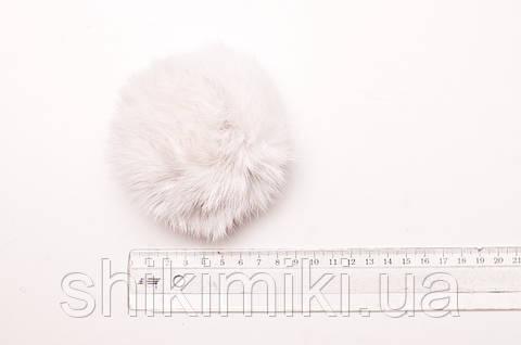 Помпон из меха кролика (10-12мм), цвет Белый