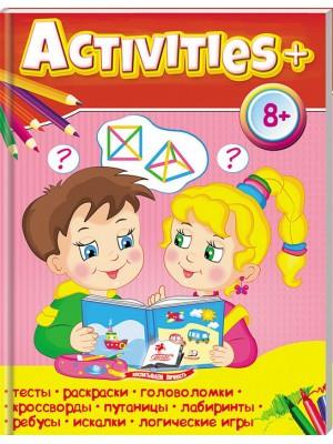 Тесты для детей. Activities 8+