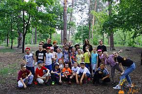 Детский квест на природе для 4-го класса  25.05.2018 6