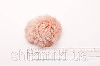 Помпон из меха кролика (10-12 мм), цвет Персик