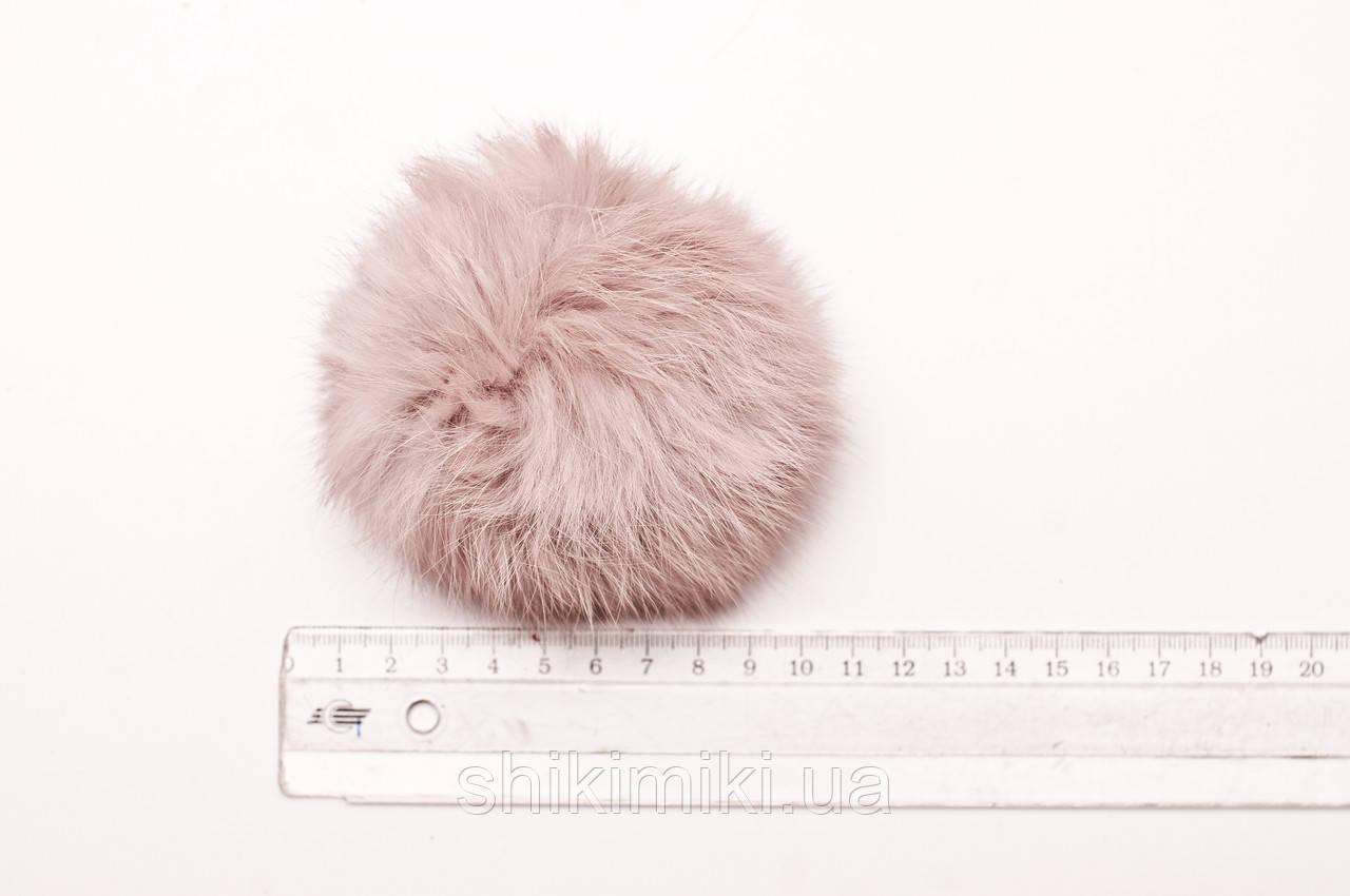 Помпон из меха кролика (10-12 мм), цвет Пыльная роза