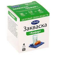 Кефир  Украина-VIVO