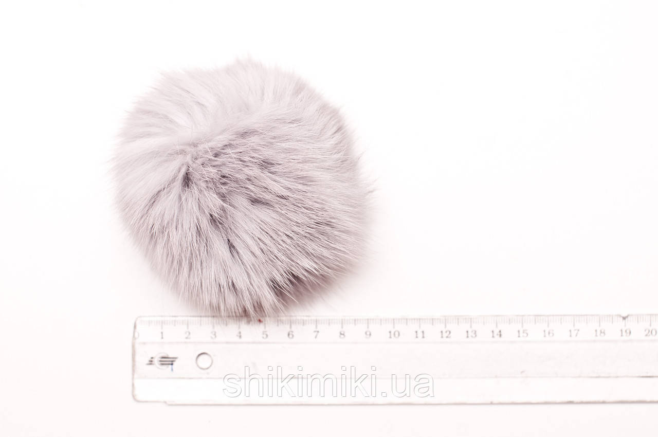 Помпон из меха кролика (10-12 мм), цвет Светло серый