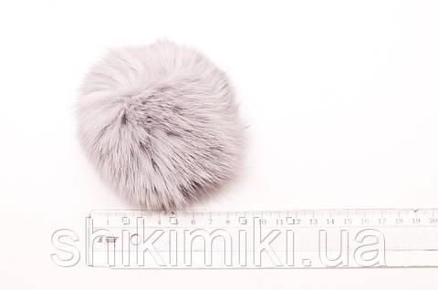 Помпон из меха кролика (10-12мм), цвет Светло серый