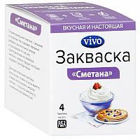 Сметана  Украина - VIVO