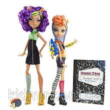 Набір ляльок Monster High Клодін і Хоулін Вульф Clawdeen Howleen Монстр Хай