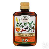 Масло для массажа разогревающее Зеленая аптека 200 мл
