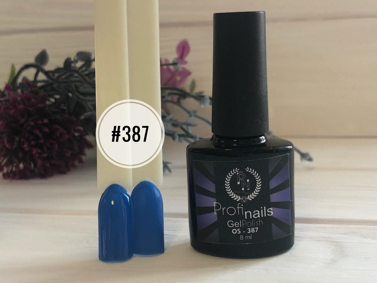 Гель лак каучуковый 15мл Profi nails # 387