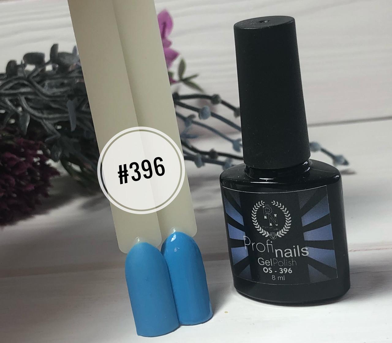 Гель лак каучуковый 8мл Profi nails # 396