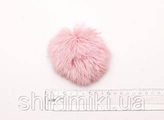 Помпон из меха кролика (10-12 мм), цвет Светло-розовый