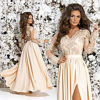 46ad016b095 Вечернее платье бежевого цвета в Украине. Сравнить цены