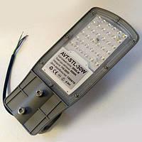 Led Светильник консольный 30W AVT-STL 220V 6000K IP65