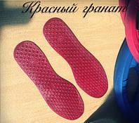 Стельки спорт Красный гранат 1 пара
