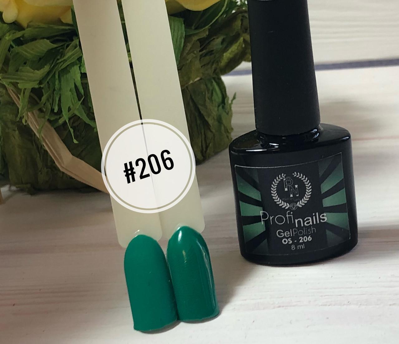 Гель лак каучуковый 8мл Profi nails # 206