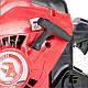 Мотопила цепная 2кВт/2.7 HP INTERTOOL DT-2211, фото 3