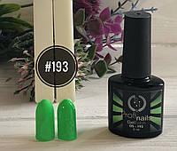 Гель лак каучуковый 8мл Profi nails # 193