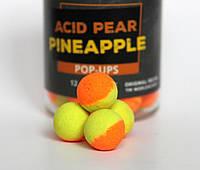 Бойлы pop-up плавающие Acid Pear & Pineapple (Кислая груша с ананасом)