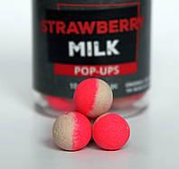 Бойлы pop-up плавающие Strawberry & Milk (Клубника с молоком)