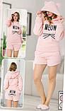 Махровая пижама с шортами, фото 6