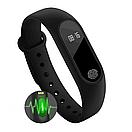 Фитнес браслет | смарт часы SMART WATCH M2 (Реплика), фото 2