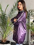 Женская ветровка из плащевки с довязом (4 цвета), фото 3