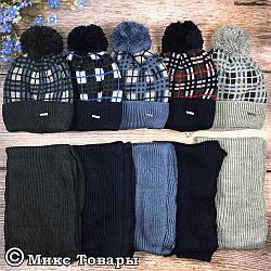 Шапка на флисе и шарф для мальчика Размер: 50- 52 см (UA25227)