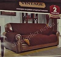 Покрывало ТЕП - VINTAGE- на диван с двоими подушками