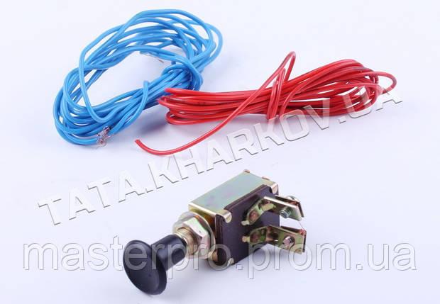 Тумблер включения света с проводами комплект - 180N-195N, фото 2