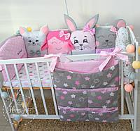 Органайзер,карман на ліжечко в рожевих тонах 1109
