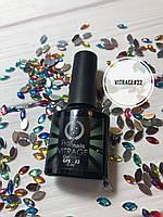 Гель лак каучуковый 8мл Profi nails серия Vitrage # 22 зелёный