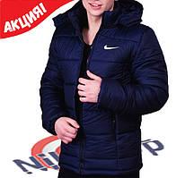 Мужская зимняя куртка в стиле Nike
