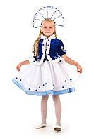 Детский карнавальный костюм Снегурочка «Морозко» с короной код 1152