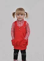 Бережный уход за детской одеждой
