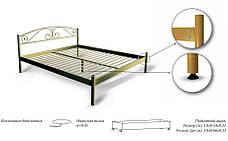 Кровать металлическая Brio 1 90х190 см ТМ Метакам, фото 3
