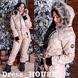 Женский теплый зимний лыжный комбинезон (4 цвета), фото 5
