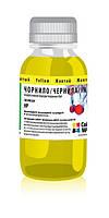 Чернила ColorWay HP 121/122/134/135/136/141/177/178, Yellow, 100 мл (CW-HW350Y01), краска для принтера