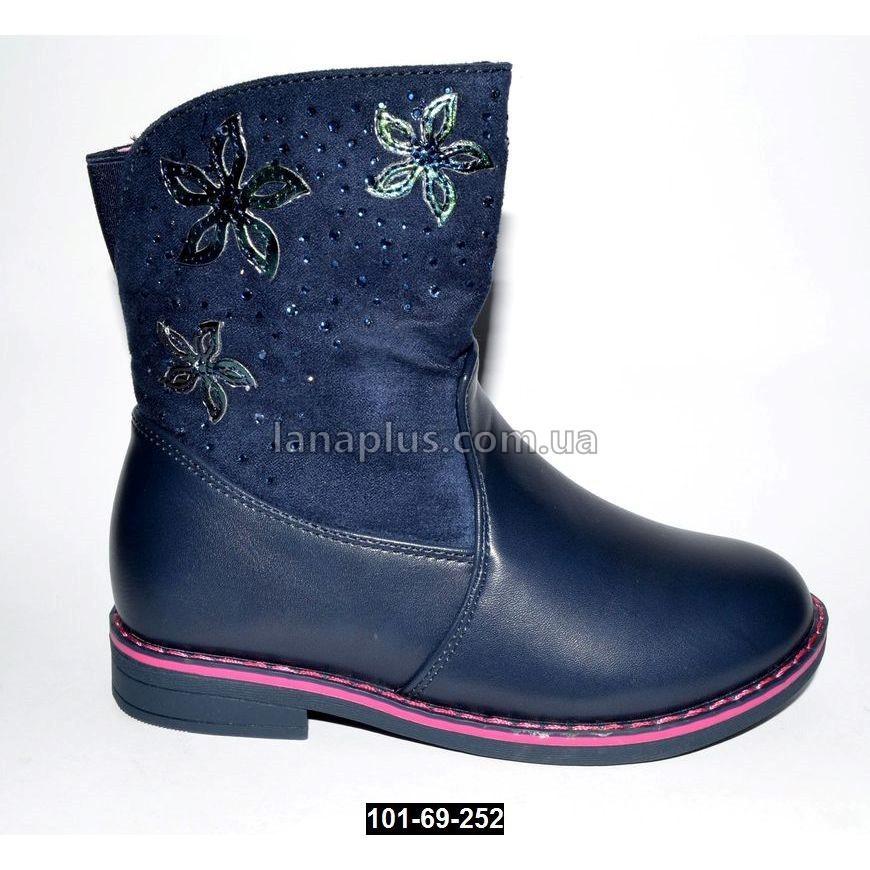 Демисезонные ботинки для девочки, 27-30 размер, 101-69-252