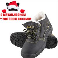 Рабочие утепленные ботинки REIS Польша (спецобувь зимняя) BRYES-TO-S3, фото 1