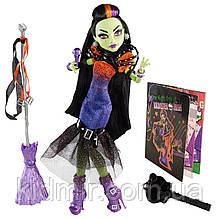 Лялька Monster High Каста Фірс (Casta Fierce) базова Монстр Хай