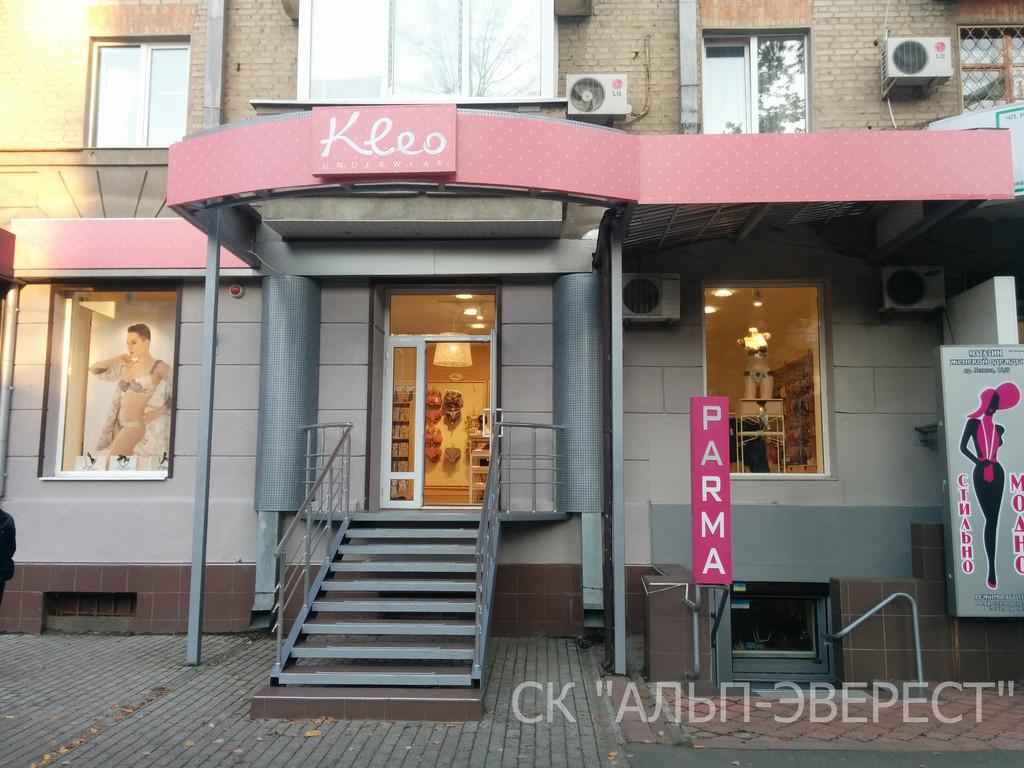 Ремонт магазина женского белья