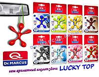 Авто освежитель Dr. Marcus Lucky Top (выбор аромата), Ароматизатор автомобильный (Пахучка в салон авто)