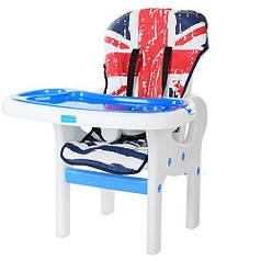 Детский стульчик для кормления Bambi M 0816-22 Синий (intM 0816-22)