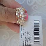 Серебряное кольцо Корона 2 с накладкой золота, фото 8
