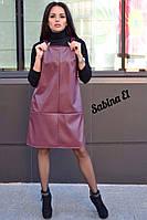 Осень 2018! Стильный, женский, кожаный сарафанчик (экокожа) РАЗНЫЕ ЦВЕТА!, фото 1
