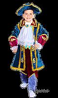 Детский карнавальный Капитана Пиратов Код. 732 30