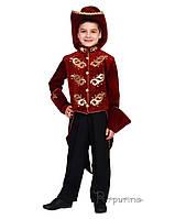 Детский карнавальный костюм Пажа Код 2016 32